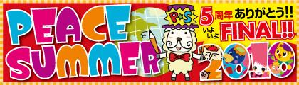 2010_banner_420_120.jpg